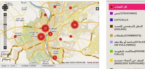 Harassmap, skärmdump